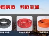 ZWL-P/J消防管道防冻保温带北京中温自限温电热带