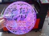 上海贺卡纸激光切割价格 激光镂空剪纸加工,质量保障,价格实惠