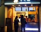 重庆小芒鹿奶茶加盟怎么样 小芒鹿奶茶加盟费