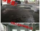 肇庆厂房水磨石地面去油污去灰尘固化翻新 光亮不起尘