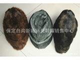 【涵美】 厂家直销秋冬总统帽  中老年高档帽子 永不掉毛棉帽子