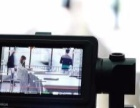 专业航拍,宣传片拍摄,专题片制作,视频制作