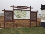 溧阳采摘园仿木纹漆标识牌