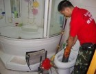 松江區申港路下水道馬桶疏通,清理化糞池見底可以高壓清洗管道