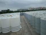 10吨化工储罐PE滚塑塑料水箱废液收集桶耐酸碱立式水箱20T
