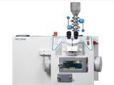 Realizer SLM 50 桌面级金属打印机 厂家