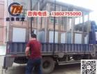 广州越秀区物流公司至江苏全境物流专线