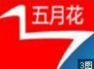 雙流五月花學校:蛟龍 彭鎮九江 金花簇橋 白家航空港學生可選