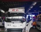 庆阳湖北程力LED流动舞台车广告车宣传车厂家直销