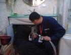 上海徐汇区水管维修改装修马桶三角阀水龙头软管更换