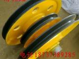 20t带加轮铸钢滑轮组抓斗定滑轮吊钩动滑轮绳槽半径250