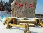 牡丹江大自然旅游雪乡天天发团