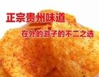 大方华食美秘制洋芋片