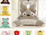 可爱kitty 龙猫抱枕大号卡通护腰枕 u型枕靠枕 办公室床头靠