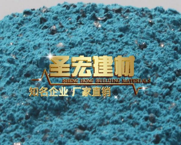 地坪彩色金刚砂 混凝土地面耐磨素灰 厂家直供