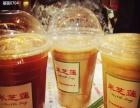 广州米芝莲奶茶代理加盟 广州港式奶茶代理