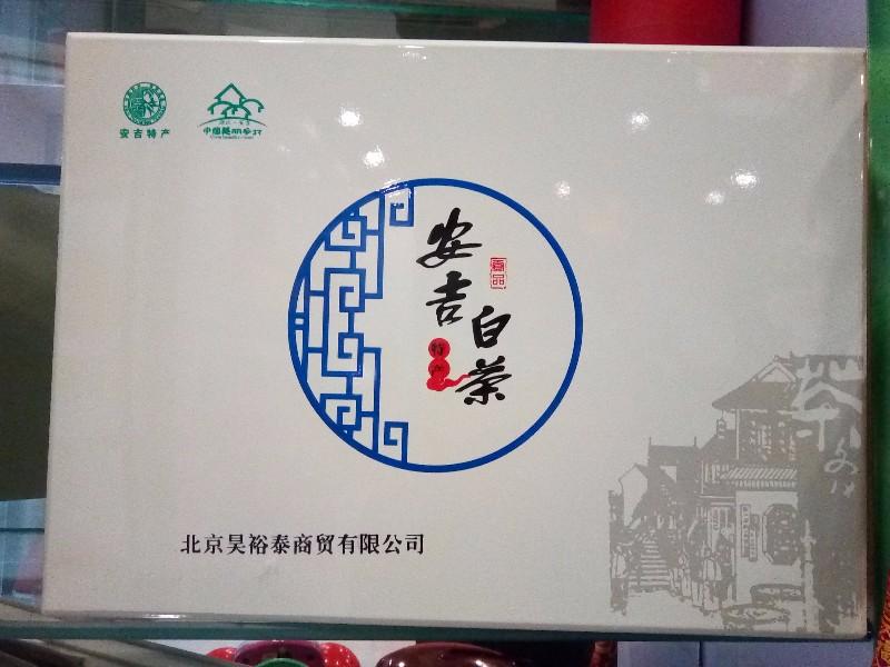 润京香普洱茶