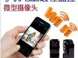手机远程监控 wifi无线IP网络微型md99s摄像机 超小隐形