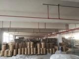 珠海定家湾工业区9000平独立厂房出售