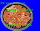 学韩式烧烤制作工艺韩式烤肉配方那培训学小吃去哪里