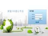 上海虹口直销系统软件设计开发 百事隆专业直销系统开发