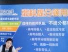 晋城学习中心