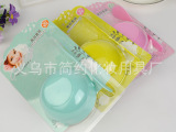 面膜碗面膜棒套装 DIY 美容套装 化妆工具 美妆用品 厂家直销