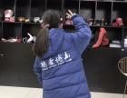 通州散打跆拳道多少钱