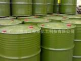 【厂家直销】供应高去油 高含量 高泡沫磺酸 正品直销