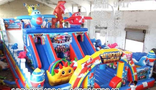 来天蕊游乐玩充气城堡充气滑梯等游乐设备留住孩子美好童年