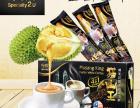 马来西亚进口 特喂你猫山王榴莲白咖啡(纯猫山王榴莲果肉)
