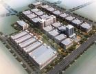上海松江新建期房石材立面单双2000平可按揭出售