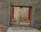 樟树市葛玄路 厂房 500平米