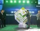 深圳庆典道具发光魔方旋转魔方启动道具租赁