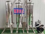 酒類多效過濾機 白酒催陳過濾機 白酒過濾機
