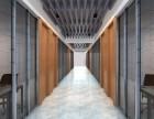 海沃空间联合办公独立办公室开放工位移动办公550元月一价全包