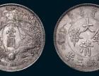 公司长期收购古钱币