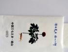 印刷厂湿巾 毛巾 珍珠纹湿纸巾印刷