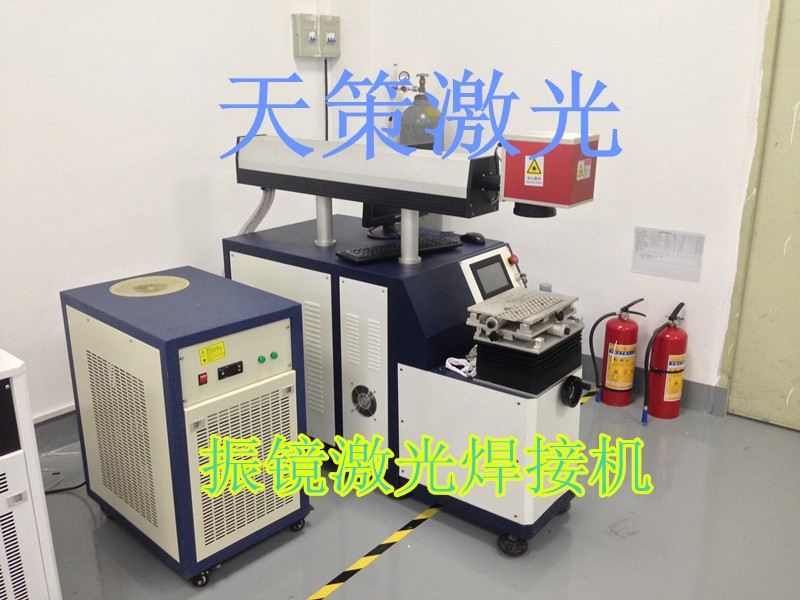东莞低价转让九成新振镜激光焊接机