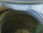 低价出售闲置全自动洗衣机一台,全不锈钢内筒,6.5公斤大容量