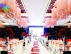 天津市盛典礼仪庆典策划公司
