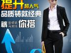 深圳福永职业女装春秋套装正装面试装前台长袖女式工作服西服套装