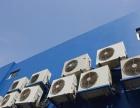 西固金师傅空调专业移机、拆装、维修《移机免费搬运》