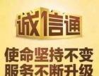 河南 郑州网站建设 阿里巴巴办理咨询 代理营业执照