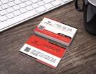 专业平面设计 南京名片印刷 南京企业名片设计 名片找雅威图文