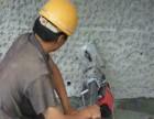 合肥专业钻孔水钻开孔打空调孔