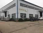 出租沌口开发区沌口蔡甸常福工业园周边1300平米厂房