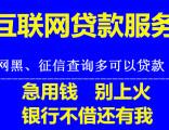 哈尔滨哪里可以办理私人借款 哈尔滨重庆小额私人放款老板
