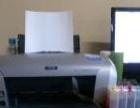 爱普生230六色打印机照片打印机