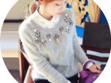 2014秋冬新款兔毛毛衣韩国杂志款套头针织女士韩版钉珠毛衣115